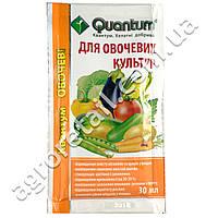 Quantum Для овощных культур 30 мл
