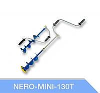 Ледобур Неро (Nero) Mini 130T