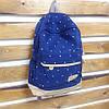 Школьный рюкзак в горошек  , фото 5
