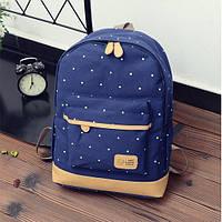 Школьный рюкзак в горошек
