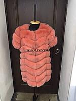 Жилет-накидка на ткани из меха песца альбиноса, модный цвет лосося, длина 80см, 44 размер в наличии