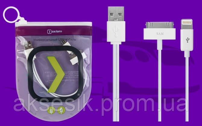 Кабель для iPhone 4/4s/, iPad 2/3 (30 pin + microUSB) Oxion