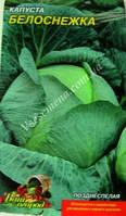 Семена Капуста б/к Белоснежка  10г (гигант),   ТМ Урожай