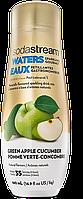 SodaStream сироп GOURMET Apple-Cucumber (Зеленое яблоко-огурец) 440 ml