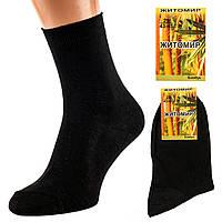 Носки мужские Хлопок - Украина (черные) размеры-29