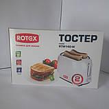 Тостер RTM140-W, фото 5