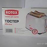 Тостер RTM140-W, фото 4