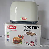 Тостер RTM140-W, фото 3