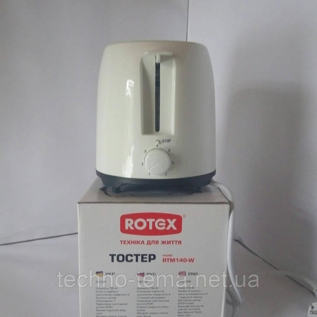 Тостер RTM140-W