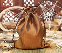 Мешочек из сатина коричневый (14,5х19,5 см)