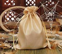 Мешочек из сатина бежевый (14,5х19,5 см)