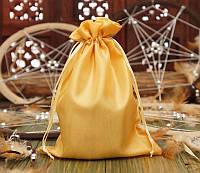 Мешочек из сатина жёлтый (14,5х19,5 см)