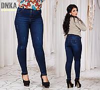 """Женские батальные джинсы """"американка"""" с завышенной талией"""