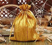 Мешочек из сатина жатый жёлтый (14,5х19,5 см)