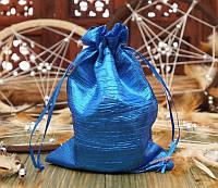 Мешочек из сатина жатый синий (14,5х19,5 см)