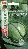 Семена Капуста белокочанная  ранняя Золотой гектар 1 грамм Агроном