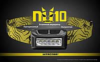 Фонарь налобный Nitecore NU10 (4xLED + RED LED, 160 люмен, 4 режимов, USB), черный, фото 1
