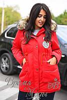 Зимняя куртка-парка, красная. 6 цветов. р-ры: S,M,ХХL. 8064