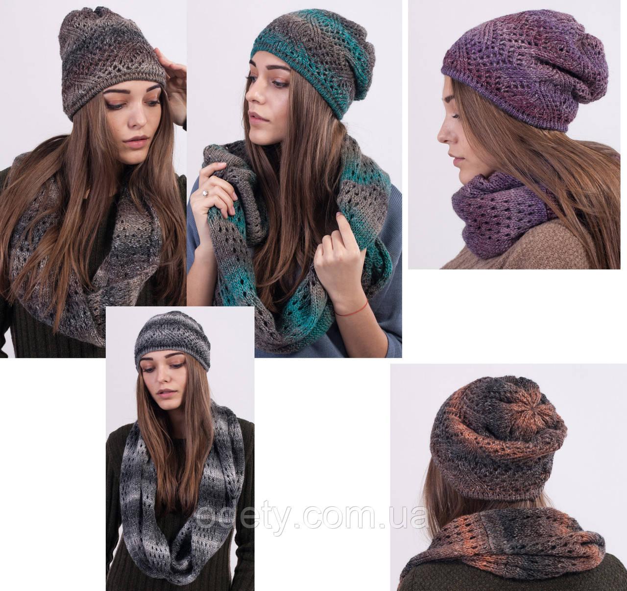 c5cdae298e9f Женский комплект шапка + снуд. Шапка и снуд женские вязаные. Вязаный  комплект ...