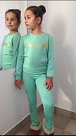 Детский костюм батник + лосины дайвинг на флисе