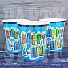 Бумажные стаканчики Happy Birthday синий, 10 шт