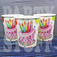 Картонный стаканчик детский праздничный торт, 10 шт