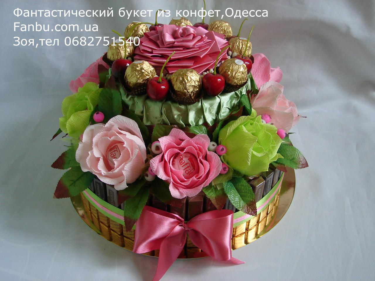 """Торт из шоколада и конфет""""Жозефина"""", фото 1"""