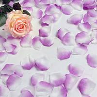 Искусственные лепестки роз фиолетово - белые двухцветные, 500-600 шт./уп.