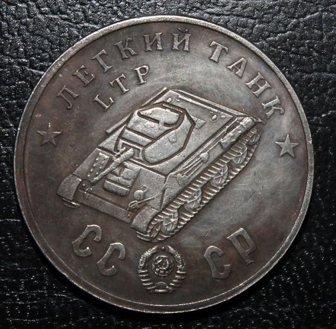 СССР 50 рублей 1945 г. LTP