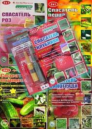 Универсальные препараты для сада и огорода