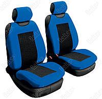 Майки сидения передние Beltex Comfort 51410  синие закрытые без подголовника