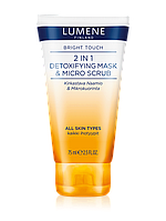 LU Bright Touch Mask & Scrub 2in1 - Детокс-маска и микро-скраб для лица, 75 мл