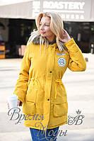 Зимняя куртка-парка. Жёлтая. 6 цветов. р-ры: S,M,L,ХL,ХХL. 8064
