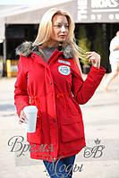 Зимняя куртка-парка. Красная. 6 цветов. р-ры: S, M, ХХL. 8064