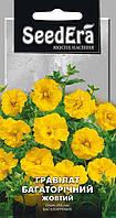 Гравілат жовтий багаторічний Seedera, 0.2 г