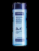 LU Sensitive Touch Water - Мицеллярная вода очищающая 3в1 для чувствительной кожи, 200 мл