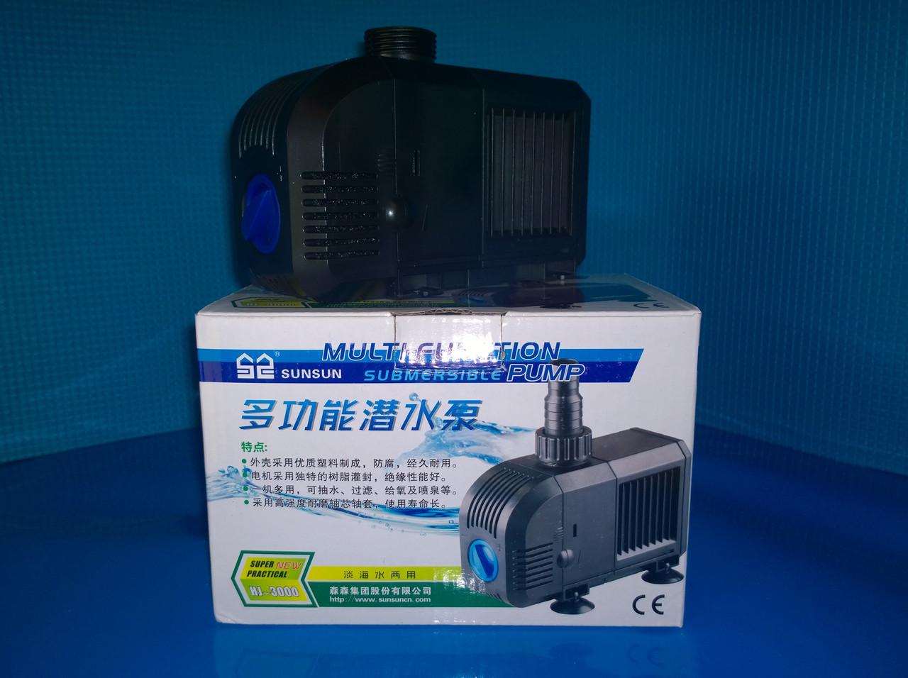 Фонтанный насос SUNSUN HJ-3000,  3м, 3000l/h, 55W, с регулировкой мощности