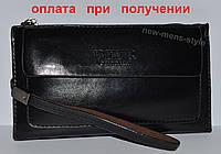 Мужская брендовая кожаная барсетка клатч кошелек портмоне DEER NEW!!!