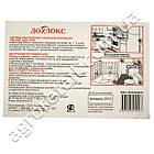 Ловушка для тараканов и муравьев Дохлокс 6 дисков, фото 2
