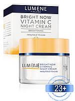 LU Vitamin C BN Night Cream - Крем ночной для всех типов кожи, 50 мл