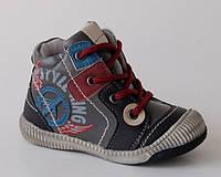 Солнце арт.1238-1 серый-бордо.шнурки   Демисезонные ботинки для мальчиков