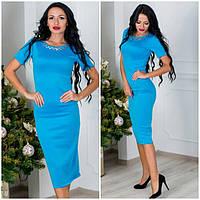 Женское классическое платье-карандаш АСХ 8810