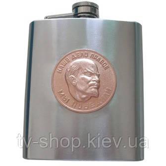 Фляга Ленин