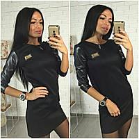 Короткое платье кожаный рукав АСХ 8829