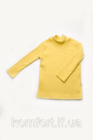 Гольф детский утепленный желтый, фото 2