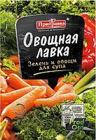 """Приправка """"Овочева лавка"""" До супу зелень та овочі 40 г"""