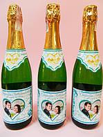 Этикетка на шампанское (на 1 бутылку)