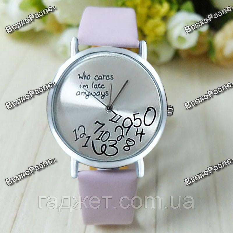 Новинка!!! Женские часы Да какая разница розового цвета.