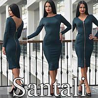 Женское платье трансформер СМ 882354