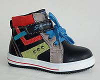 Y.TOP арт.123-6 черный     Демисезонные ботинки для мальчиков.